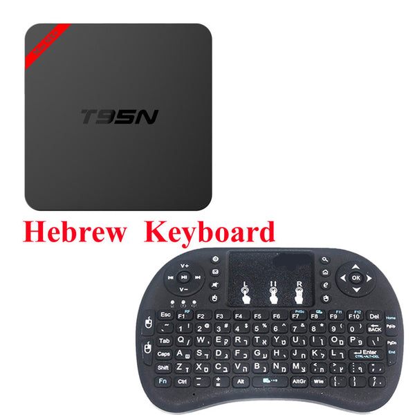 T95N Mini MX+ Android Miracast DLNA IPTV Set-top box PK X96 +Keyboard - PickeDGadgeT
