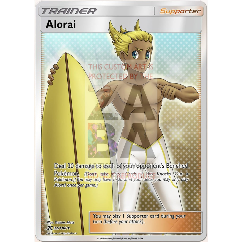 Alorai (Trainer) Custom Pokemon Card Silver Holographic