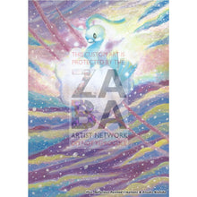 Altaria 92/113 Black & White Legendary Treasures Extended Art Custom Pokemon Card Silver Holo