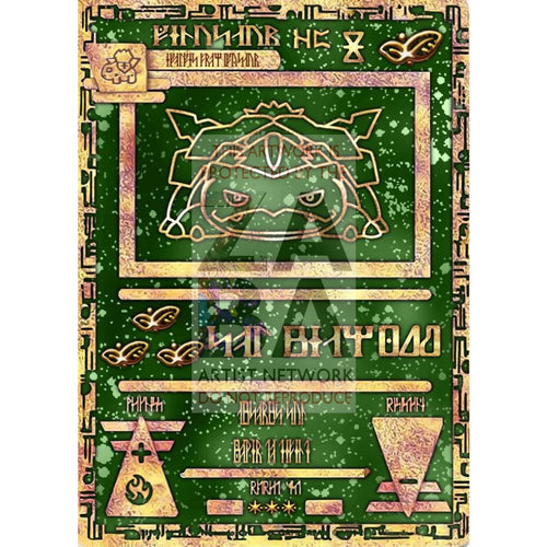 Ancient Venusaur Custom Pokemon Card Silver Foil
