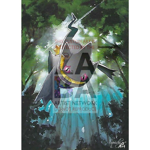 Banette 32/108 Roaring Skies Extended Art Custom Pokemon Card Textless Silver Holographic