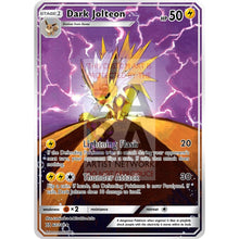 Dark Jolteon Team Rocket 38/82 8X10.5 Holographic Poster + Card Gift Set Custom Pokemon