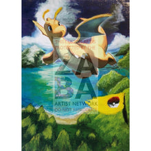 Dragonite 51/108 Roaring Skies Extended Art Custom Pokemon Card Textless Silver Holographic