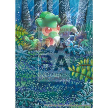 Fomantis 14/149 Sun & Moon Extended Art Custom Pokemon Card Silver Holo