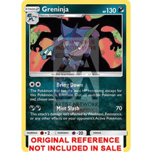 Greninja 117/214 Unbroken Bonds Extended Art Custom Pokemon Card