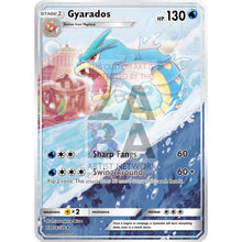 Gyarados 24/124 Dragons Exalted Extended Art Custom Pokemon Card Non-Holographic