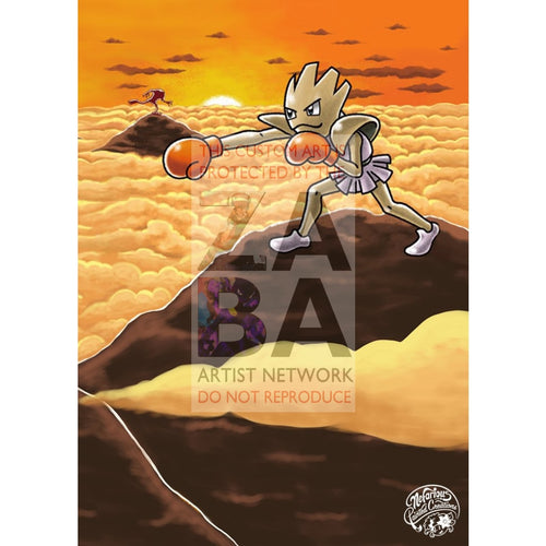 Hitmonchan 95/202 Sword & Shield Extended Art Custom Pokemon Card Silver Holo