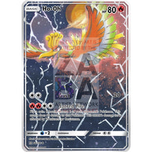Ho-Oh Unseen Forces 27/115 Extended Art Custom Pokemon Card