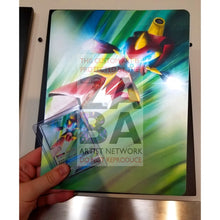 Ironsect 8X10.5 Holographic Poster + Custom Pokemon Card Gift Set