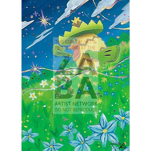 Ludicolo 12/160 Primal Clash Extended Art Custom Pokemon Card Textless Silver Holographic