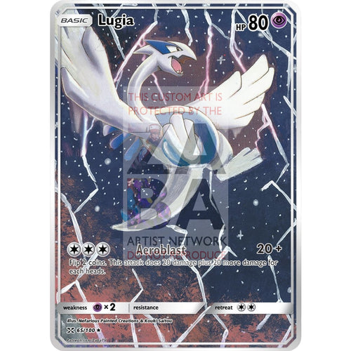 Lugia Unseen Forces 29/115 Extended Art Custom Pokemon Card