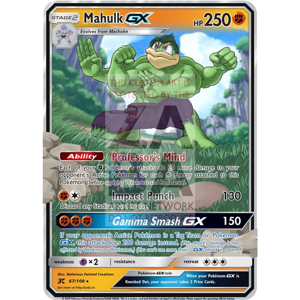 Mahulk Gx Extended Art Custom Pokemon Card