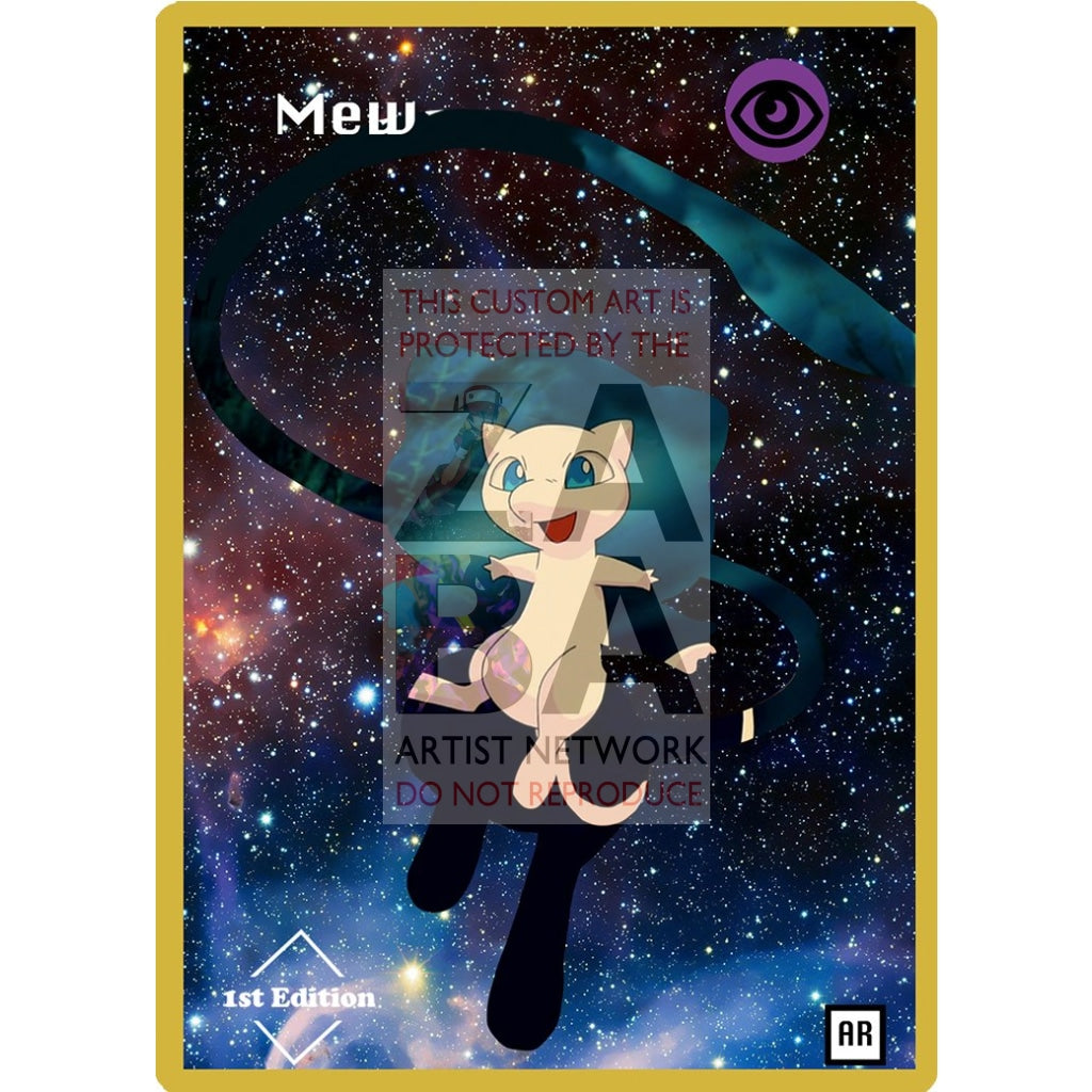 Mew Anime Silhouette (Drewzcustomcards) - Custom Pokemon Card