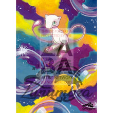 Mew Promo 8 Extended Art Custom Pokemon Card Textless Silver Holographic 2
