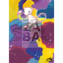 Mew Promo 8 Extended Art Custom Pokemon Card Textless Silver Holographic
