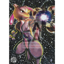 Mewtwo Ex Bw45 Promo Extended Art Custom Pokemon Card Silver Holo