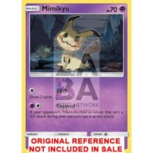 Mimikyu 58/145 Guardians Rising Extended Art Custom Pokemon Card