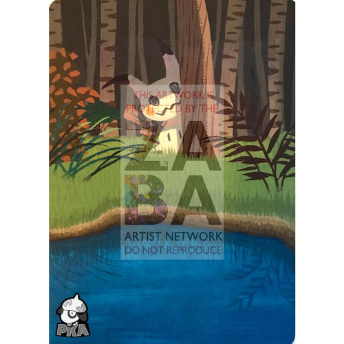 Mimikyu 96/236 Cosmic Eclipse Extended Art Custom Pokemon Card Silver Holographic