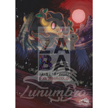 Phantump Guardians Rising 6/145 Extended Art Custom Pokemon Card Silver Holographic