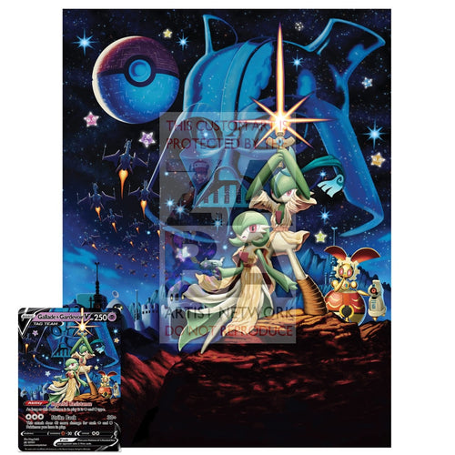 Poke Wars 10.5X8 Holographic Poster + Custom Card Gift Set Minior Version Pokemon