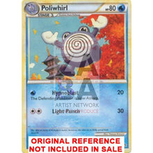 Poliwhirl 37/95 Hs Unleashed Extended Art Custom Pokemon Card