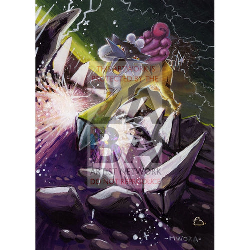 Raikou H26/h32 Skyridge Extended Art Custom Pokemon Card Silver Holo