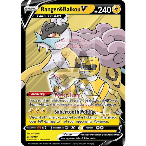 Ranger & Raikou V Custom Pokemon Card Silver Foil / With Text