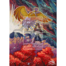 Shining Ho-Oh Sm70 Promo Extended Art Custom Pokemon Card Textless Non-Holographic