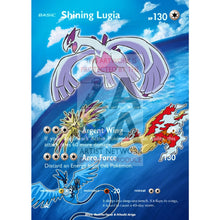 Shining Lugia Sm82 Sun & Moon Promo Extended Art Custom Pokemon Card