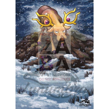 Stantler 156/214 Sun & Moon Lost Thunder Extended Art Custom Pokemon Card Textless Silver