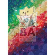 Togepi 110/149 Black & White Boundaries Crossed Extended Art Custom Pokemon Card Textless Silver