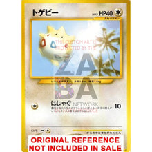 Togepi Japanese Promo Extended Art Custom Pokemon Card
