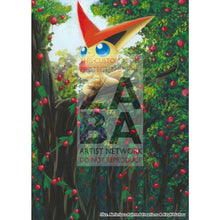 Victini 13/108 Roaring Skies Extended Art Custom Pokemon Card Silver Holo