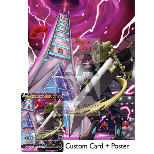 Zera Strife V (Final Fantasy 7 Box Art Parody) 10.5X8 Holographic Poster + Custom Card Gift Set