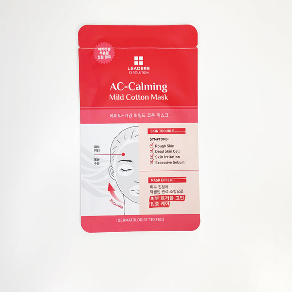 LEADERS Ex solution Mild Cotton Mask -AC-Calming