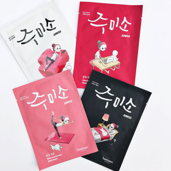 HELLOSKIN JUMISO First Skin-Brightening Sheet Mask