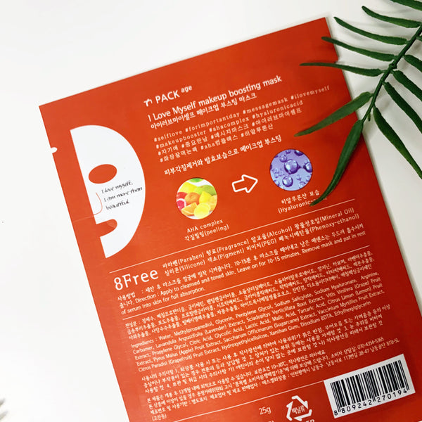 PACKage I Love Myself Makeup Boosting Mask