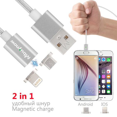 magnetic-charge-cable