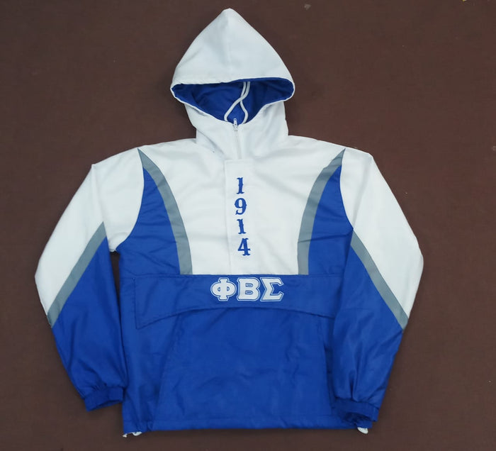 Phi Beta Sigma Windbreaker Jacket