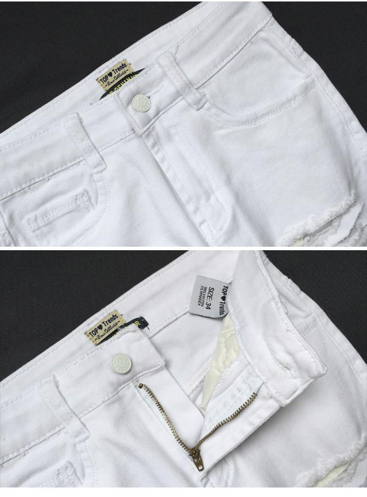 High Waist White Pants - Caxato