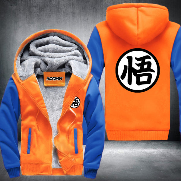 Premium Dragon Ball Z Hoodie Limited Edition