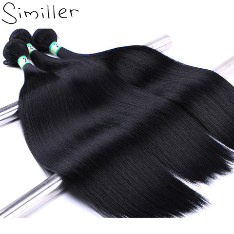 "Similler 100g Per Bundles Natural Black Straight Hair Extensions Weft Synthetic Fiber Weave 16""-WeaveKINGDOM.com"