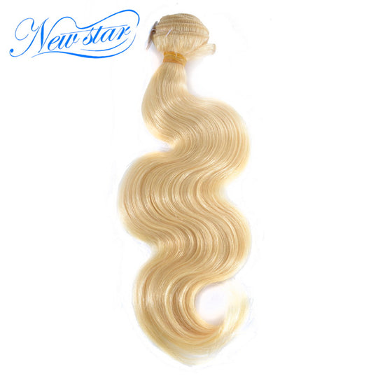 New Star Hair Brazilian Blonde Body wave 100% Human Hair Thick Bundles Weaving #613 Remy Hair Free-WeaveKINGDOM.com