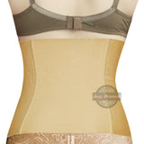 Inay Moments Postpartum Corset - Nude