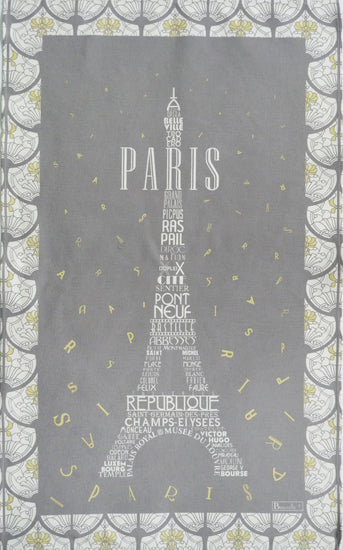 French Printed Eiffel Tower Lutèce Tea Towel - Petite France Australia