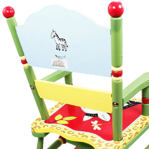 Fantasy Fields-Sunny Safari Rocking Chair - Childhood Home - kids bedrooms & play spaces