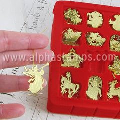 Mini Brass Ornament Set*