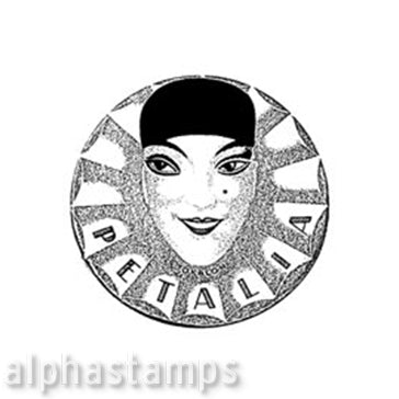 Petalia Rubber Stamp