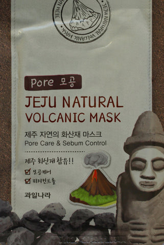 Jeju Natural Volcanic Mask