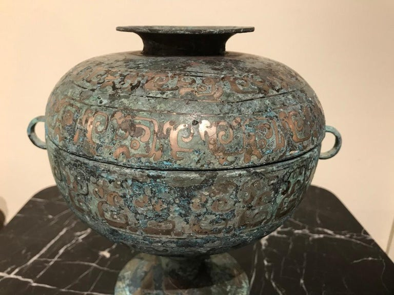 Chinese Bronze Archaistic Vessel with Silver Inlay